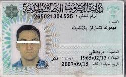Kuwait id card