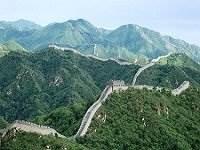 Teaching in China International Schools