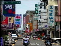 Teaching in Taiwan International & Public Schools