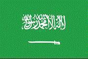 Teaching Jobs in Saudi Arabia - Teach in Saudi Arabia