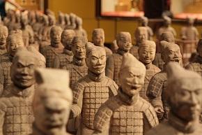 teaching jobs in China international schools